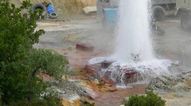 Niğde'de Jeotermal Kaynak Arama Sahası İhaleye Çıkıyor